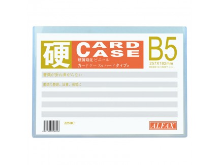 ALFAX  225HC Hard Card Case B5
