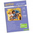 AXCO Ultra Glossy Photo Paper A4 200 gsm 20 Sheets